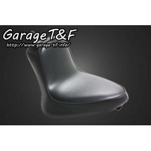 ドラッグスター400(DRAGSTAR) スムースシングルシート(クラシックモデル専用) ガレージT&F|zerocustom