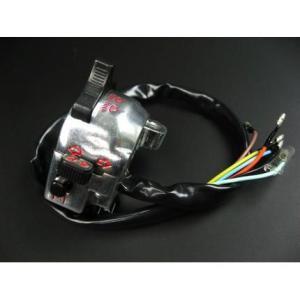 汎用小型スイッチボックス MINIMOTO(ミニモト)|zerocustom