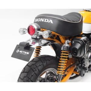モンキー125(MONKEY125) フェンダーレスキット ブラック LEDナンバー灯付 ACTIV...