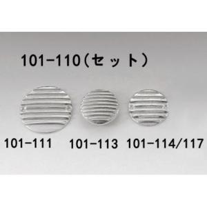【セール特価】ジャズ(JAZZ) クラッチカバー バレル KIJIMA(キジマ) zerocustom