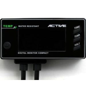 デジタルモニター コンパクトテンプメーター ACTIVE(アクティブ)|zerocustom