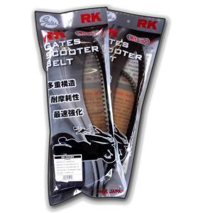 スカイウェイブ400(SKYWAVE)CK41A・CK42A・CK43A RK-GATES(ゲイツ)スクーターベルト RK|zerocustom
