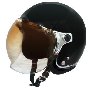 【セール特価】BUBBLE-BEE(バブル・ビー)パールブラック フリーサイズ(57〜60cm未満)ジェットヘルメット DAMM TRAX(ダムトラックス) zerocustom