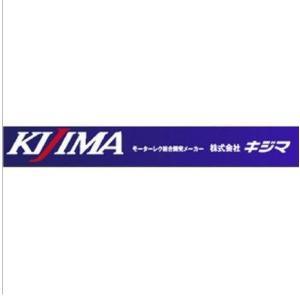 【セール特価】KTM 125Duke オーリングKTMオイルフィルター用7700390261 KIJIMA(キジマ)|zerocustom