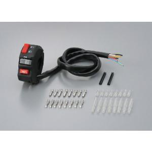 【適合】汎用 【商品説明】ユニバーサルタイプで多車種に使用可能な左側集合スイッチ。 ●配線の知識を持...