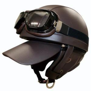 【セール特価】バンディット ブラウン フリーサイズ(57〜60cm未満)ジェットヘルメット DAMM TRAX(ダムトラックス)|zerocustom