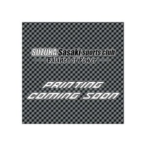 リアフェンダー FRP黒ゲルコート ササキスポーツクラブ(SSC) BMW F650GS(2気筒)|zerocustom
