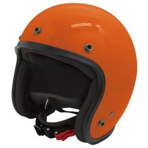 【セール特価】JET-D(ジェット・ディー)パールオレンジ メンズフリーサイズ(57-60cm)ジェットヘルメット DAMM TRAX(ダムトラックス) zerocustom