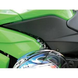 【セール特価】Ninja250R(ニンジャ)EX250K・08〜12年 ヘルメットロック ブラック KIJIMA(キジマ)|zerocustom