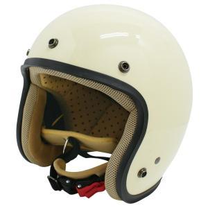 【セール特価】JET-D(ジェット・ディー)パールアイボリー レディースフリーサイズ(57-58cm)ジェットヘルメット DAMM TRAX(ダムトラックス)|zerocustom