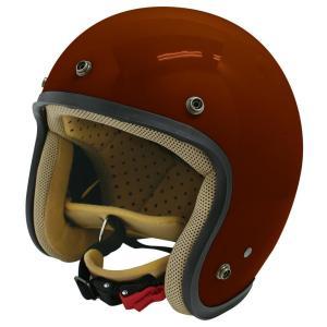 【セール特価】JET-D(ジェット・ディー)パールマルーン レディースフリーサイズ(57-58cm)ジェットヘルメット DAMM TRAX(ダムトラックス)|zerocustom