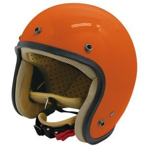 【セール特価】JET-D(ジェット・ディー)パールオレンジ レディースフリーサイズ(57-58cm)ジェットヘルメット DAMM TRAX(ダムトラックス)|zerocustom