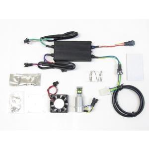 DR-Z400SM(04〜09年) サイクロンシリーズ LB8-DRZ LEDヘッドライトバルブキット PH8 6000K PROTEC(プロテック) zerocustom