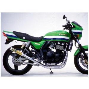 RPM-67Racing(レーシング)マフラー RPM ZRX400(&2) 94〜97年|zerocustom