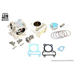 シグナスX(1-5型) 59Φボアアップ+ハイカム+ビッグバルブヘッド フルセットエンジンキット KN企画|zerocustom