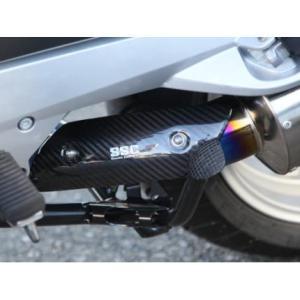 エキパイヒートガード ドライカーボン ササキスポーツクラブ(SSC) BMW HP2 Megamoto|zerocustom