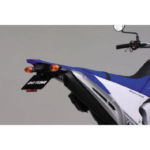 【セール特価】WR250R/X(08〜14年) フェンダーレスキット(車検対応LEDライセンスランプ付) DAYTONA(デイトナ)