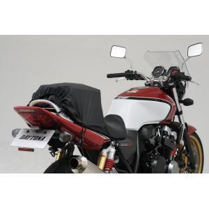 【あすつく対象】73257UT-NET2(ユーティリティーネット2) Lサイズ 420×600mm ...