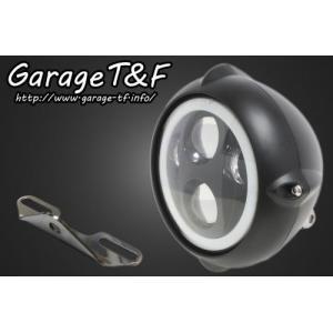 イントルーダー400クラシック 5.75インチビンテージヘッドライト(ブラック)プロジェクターLED(リング付き)&ライトステー(タイプB)KIT ガレージT&F|zerocustom