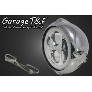 イントルーダー400クラシック 5.75インチビンテージヘッドライト(ポリッシュ)プロジェクターLED(リング付き)&ライトステー(タイプB)KIT ガレージT&F|zerocustom