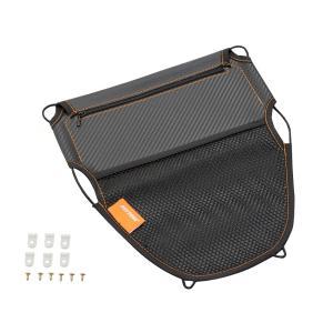 メットインポケット カーボン調 Mサイズ(幅270×高さ320mm)原付2種 DAYTONA(デイトナ)|zerocustom