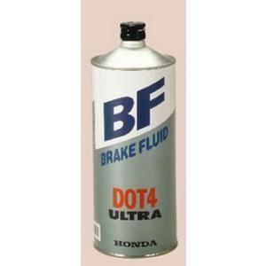 【容量】1リットル 【商品説明】Honda車の高性能プレーキを活かす、非鉱物油系の高品質フルードです...