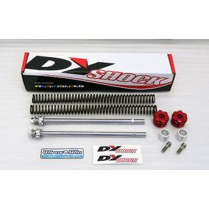 GROM(グロム)16年〜(2型) DY Racing製 フロントフォークカートリッジキット DY Racing|zerocustom
