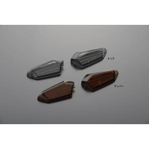 ZRX1200 DAEG(ダエグ) ウインカーレンズ(アンバー) ポッシュ(POSH)|zerocustom