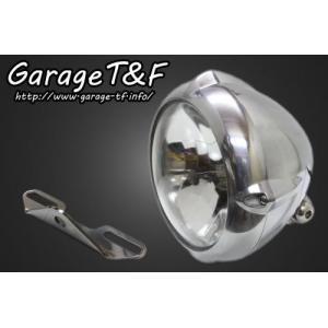 ドラッグスター400クラシック 5.75インチビンテージライト(ポリッシュ)&ライトステー(タイプB)キット ガレージT&F|zerocustom
