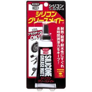 【用途】潤滑剤 【商品説明】長時間潤滑力をキープ ●容量:50g ●有機則規制外商品 ●優れた耐熱・...