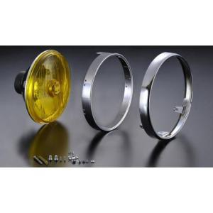 Z750FX-1 889ドライビングランプASSY イエローレンズ MARCHAL(マーシャル)|zerocustom