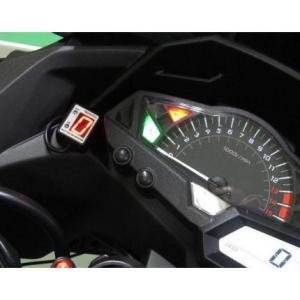 Ninja250(ニンジャ)13年〜(ABS車共通) SPI-K54 シフトポジションインジケーター車種専用キット PROTEC(プロテック)|zerocustom