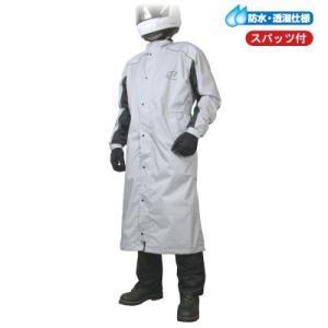 【カラー・サイズ】プラチナシルバー・Mサイズ 【備考】コートの特性上着座姿勢では裾から雨が入るケース...