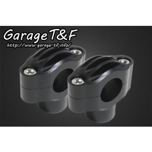 シャドウ400(SHADOW) ビンテージハンドルポスト1.5インチ (ブラック) ガレージT&F|zerocustom