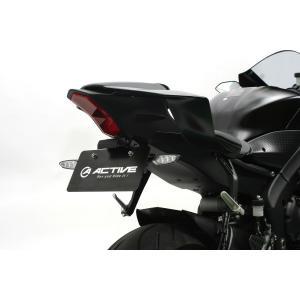 フェンダーレスキット ブラック (LEDナンバー灯付き)  ACTIVE(アクティブ) YZF-R6