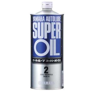【あすつく対象】オートルーブスーパーオイル 1リ...の商品画像