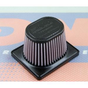 KTM 125DUKE(11〜15年) モトフィルター(RCカップ専用品) DNA(ディーエヌエー) zerocustom