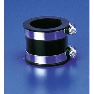 【セール特価】サイレンサージョイントパッキン 内径28mm 全長40mm KIJIMA(キジマ)