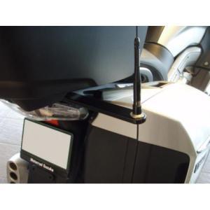 無線アンテナブラケット ササキスポーツクラブ(SSC) BMW K1600GTL|zerocustom