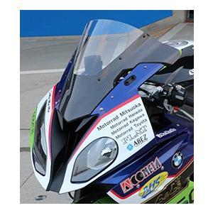 BMW S1000RR(15年) カーボントリムスクリーン 綾織りカーボン製/クリア MAGICAL RACING(マジカルレーシング) zerocustom