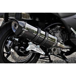 XMAX250(2BK-SG42J)18年 GT-CORSA マフラー SMB(スーパーメタルブラック)サイレンサー 政府認証 BMS-R(ビームス)|zerocustom