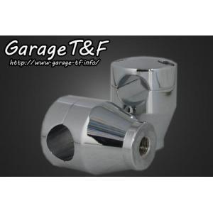 ドラッグスター400/クラシック(DRAGSTAR) ハンドルポスト2インチ(メッキ) ガレージT&F|zerocustom