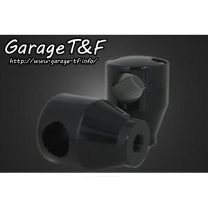 ドラッグスター400/クラシック(DRAGSTAR) ハンドルポスト2インチ(ブラック) ガレージT&F|zerocustom