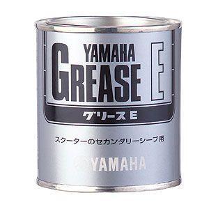 グリースE 150g(クーターのセカンダリーシーブ、プライマリシーブ) YAMAHA(ヤマハ・ワイズギア) zerocustom