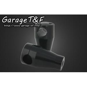 ドラッグスター400/クラシック(DRAGSTAR) ハンドルポスト3インチ(ブラック) ガレージT&F|zerocustom