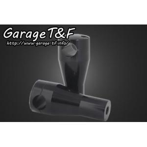 ドラッグスター400/クラシック(DRAGSTAR) ハンドルポスト4インチ(ブラック) ガレージT&F|zerocustom