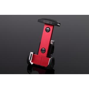 アルミスマートフォンホルダー 本体レッド/クランプ部シルバー(iPhone5/6/6 Plus対応) SSK(エスエスケー)|zerocustom