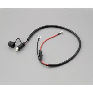 【適合】デイトナ製71199補修用部品 【商品説明】71199に付属。 ●維持充電器(65928/6...