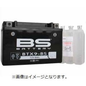 GSX400S KATANA(92年〜) BTX9-BS 液別MFバッテリー (YTX9-BS互換) BSバッテリー|zerocustom
