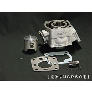 TZR50R ボアアップキット(78cc) Auto Boy(オートボーイ)